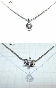 diamondreform1223